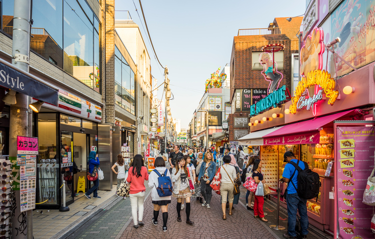 Harajuku - Takeshita Street. Tokyo, Japan.