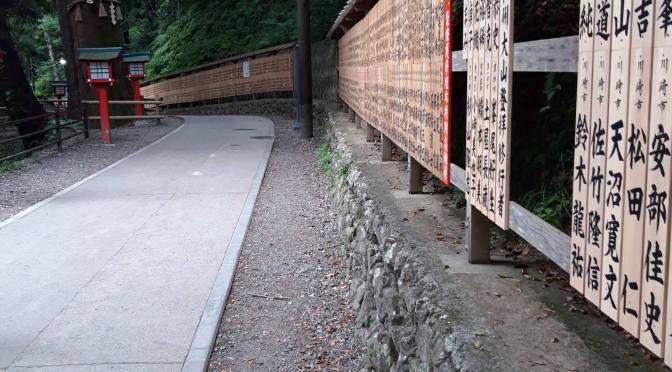 Monte Takao